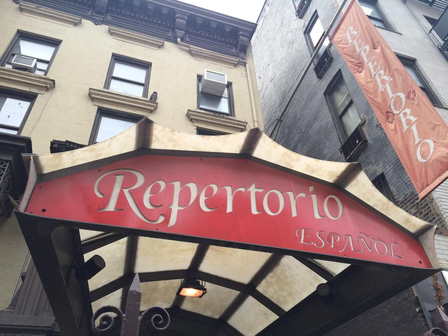Entrance to Repertorio Español (NYC)