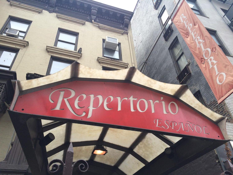 Entrance to Repertorio Español (NYC)
