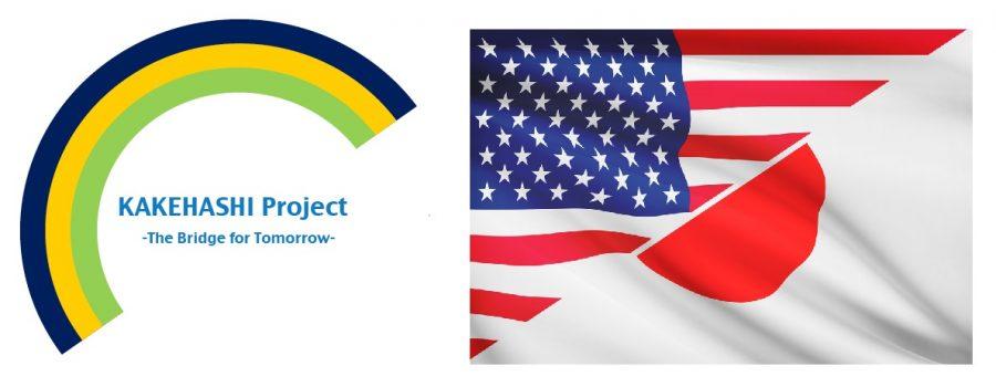 The Kakehashi Project USA