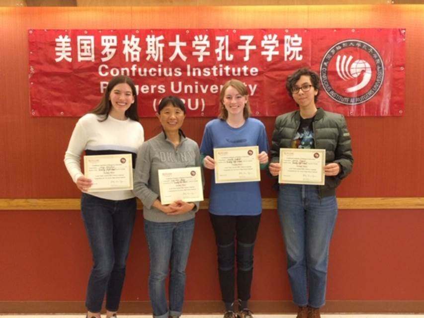 Chloe Altschul (19), Ms. Sung, Camille Lederer (19), and Cemre Tugcu at the Confucius Institute of Rutgers University Chinese Language Completion for NJ High School Students