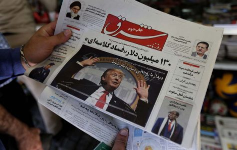 A Personal Account of Iranian Despotism