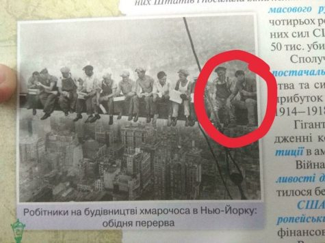 Sad Keanu in a Ukrainian history textbook.  Photo: Twitter